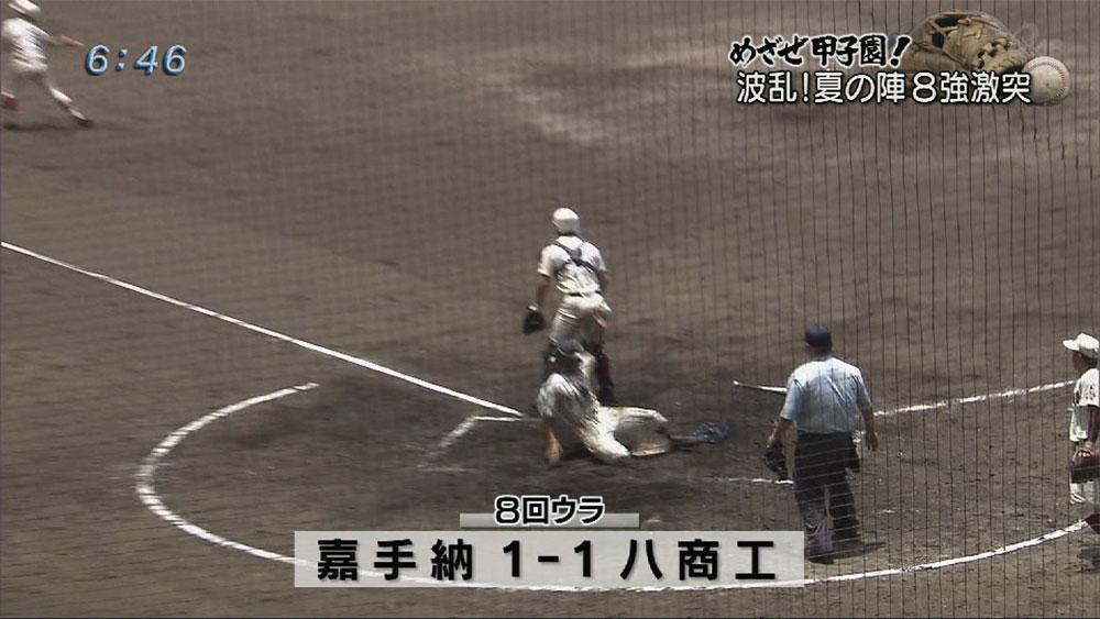 めざせ甲子園! ベスト4進出かけ 8強激突03