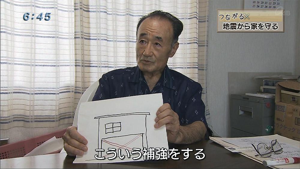 つながる × 地震から家を守る