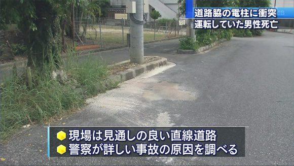 沖縄市で軽乗用車が電柱に衝突 運転手の男性死亡