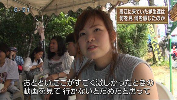 Q+リポート高江 なぜ住民は排除されたのか