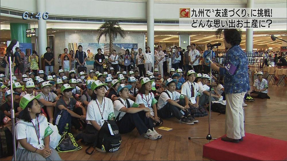 沖縄の児童生徒 交流へ出発
