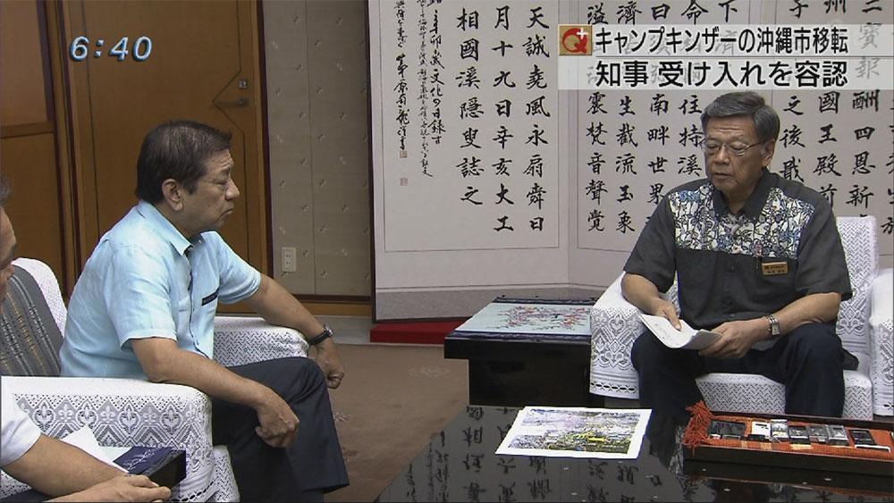 桑江市長 キンザー受け入れへ県の協力求める