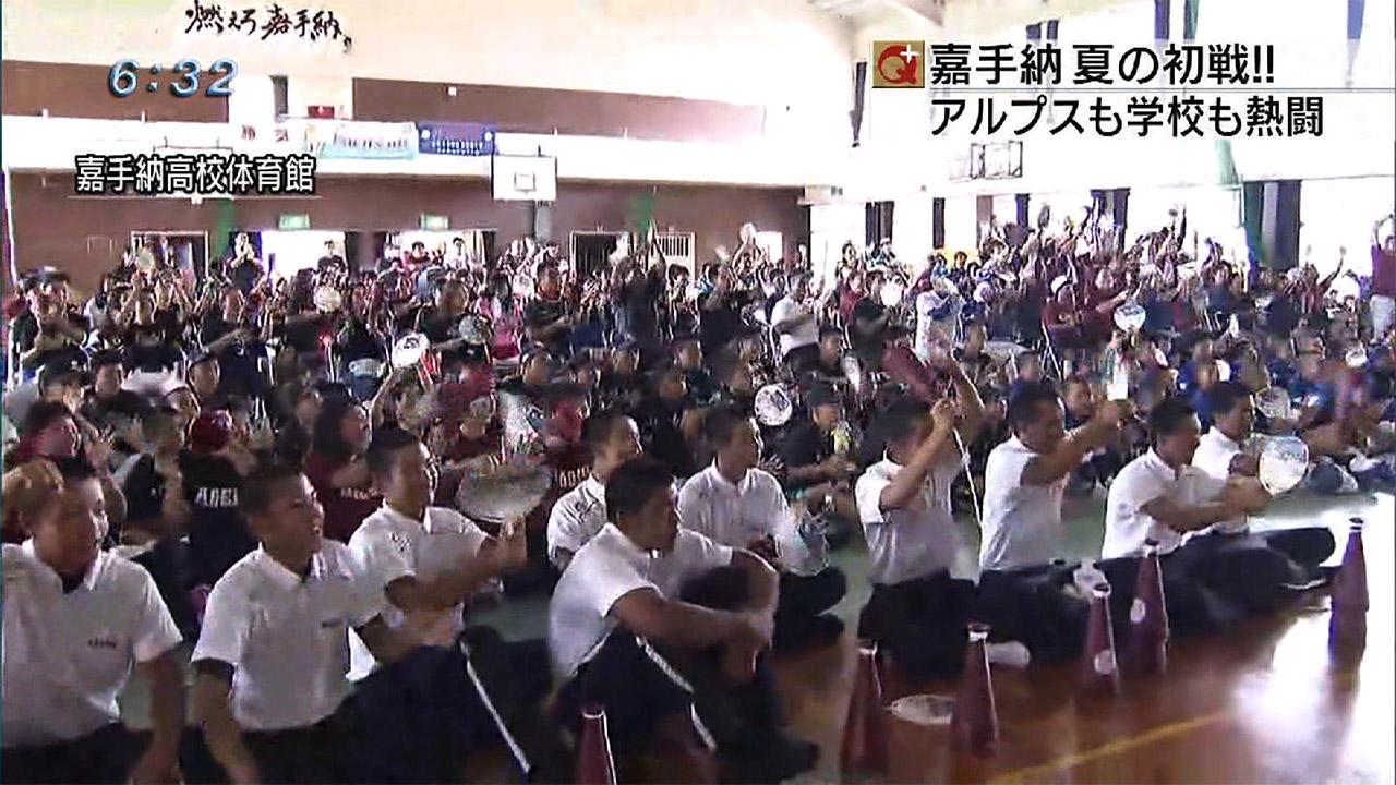 甲子園リポート(3) 嘉手納 夏の初舞台で躍進