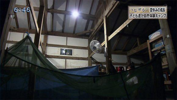 つながる × 夏休みの成長 子ども達が自然体験キャンプ
