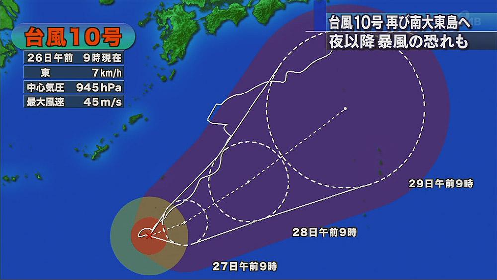 台風10号は進路を変え再び大東島地方に