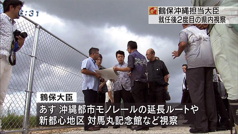 鶴保沖縄担当大臣が2度目の県内視察