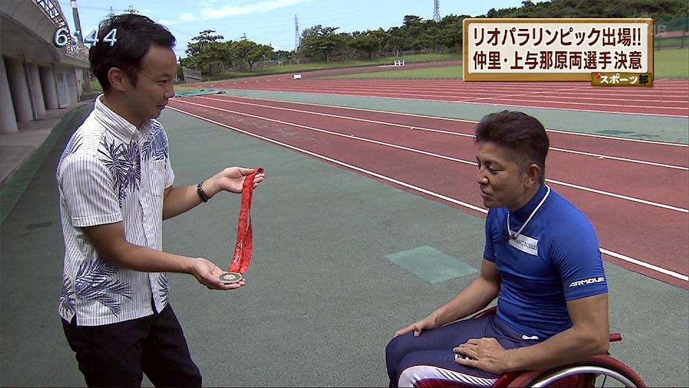 Q+スポーツ部 リオパラリンピックへ!県勢2選手決意
