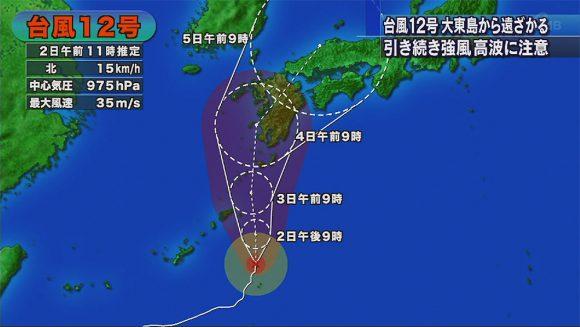 台風12号 勢力強めながら北上