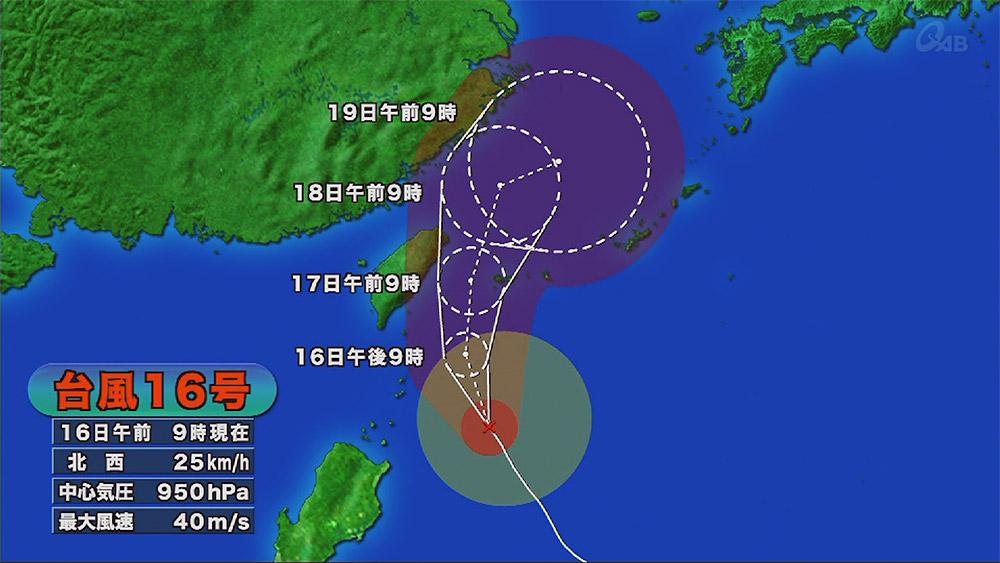 台風16号 17日朝には八重山で暴風域に