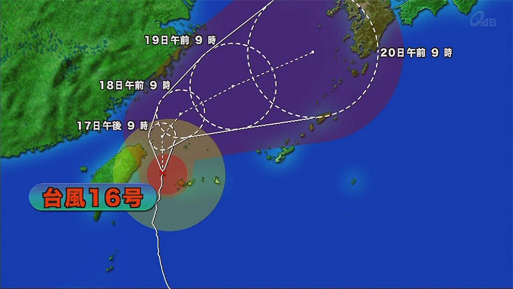 台風16号 先島に最接近