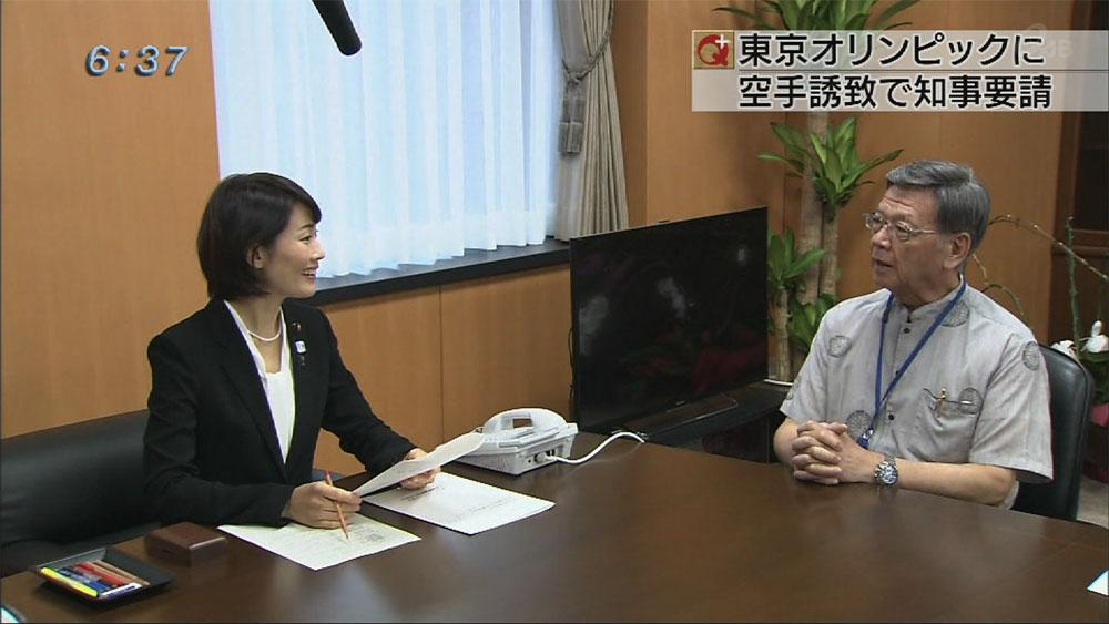 東京五輪で空手沖縄開催を要請