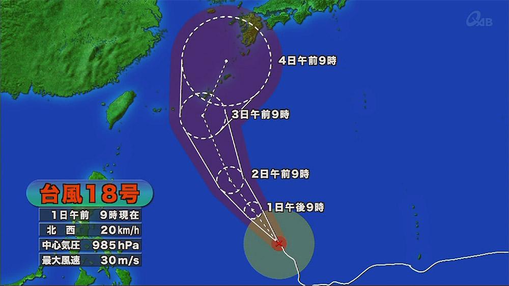 台風18号あさってには本島地方が暴風