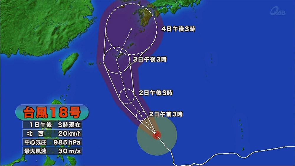 台風18号あさってにかけて本島に接近