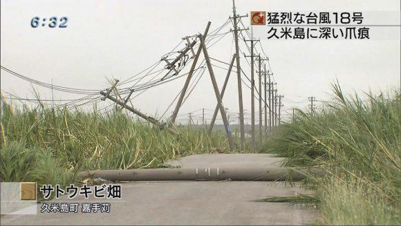 台風18号 久米島に爪痕