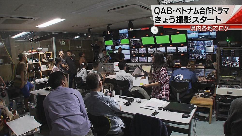 QAB・ベトナムドラマ撮影スタート