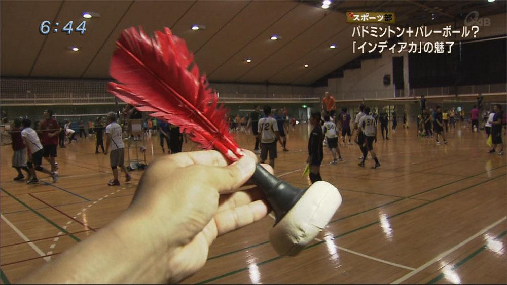 """Q+スポーツ部 旧西ドイツ発祥の""""インディアカ""""の魅力"""