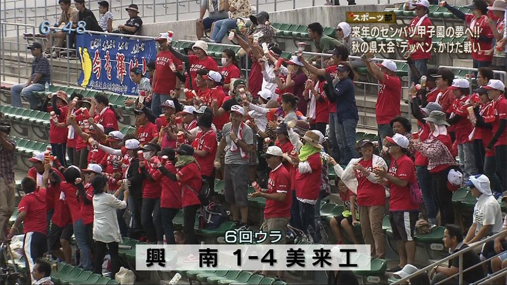 Q+スポーツ部 県高校野球秋季大会決勝