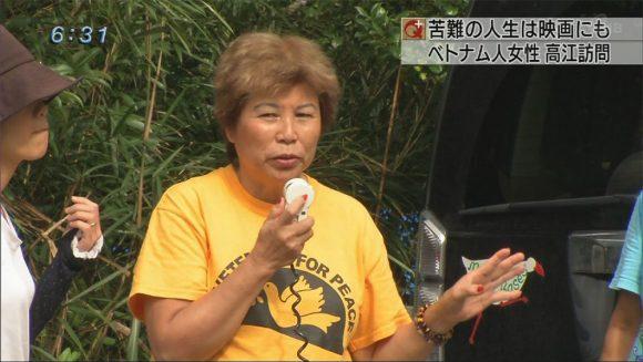 ベトナム人女性が沖縄で平和訴え