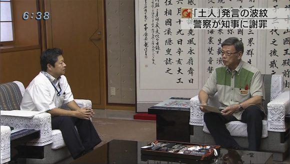 大阪知事が「ご苦労様」投稿に翁長知事が不快感
