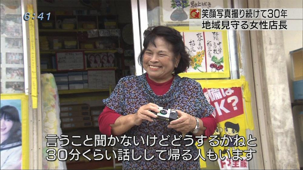 子どもの笑顔撮影30年 「ともぶん」