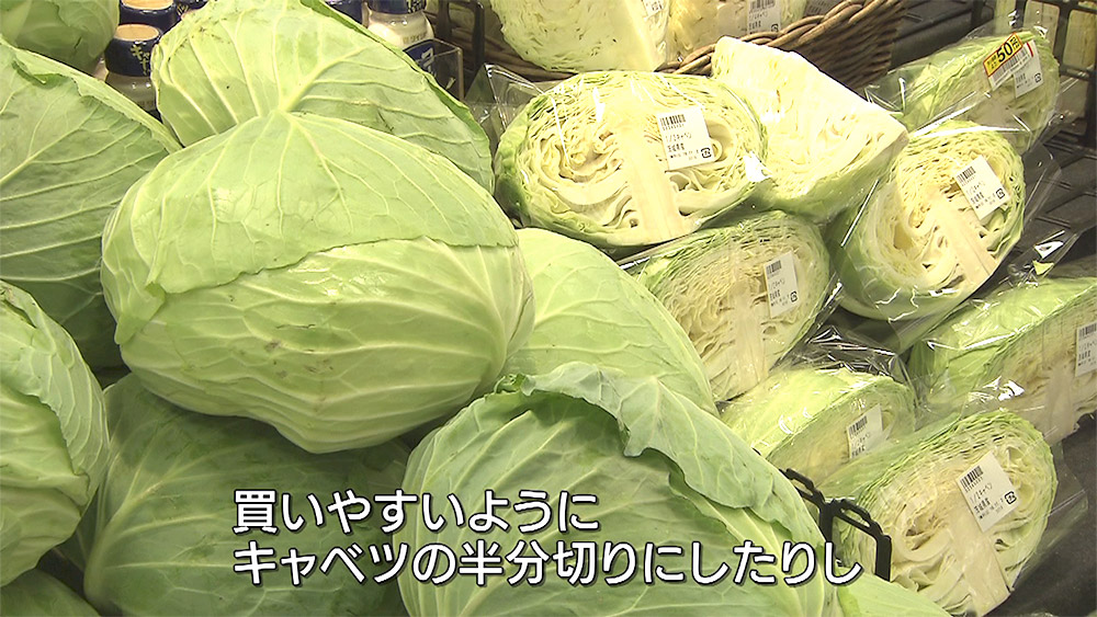Q+リポート いつまで続く野菜高騰