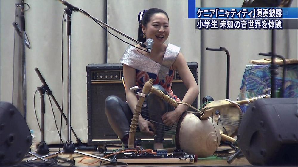 日本人ニャティティ奏者が小学校で演奏