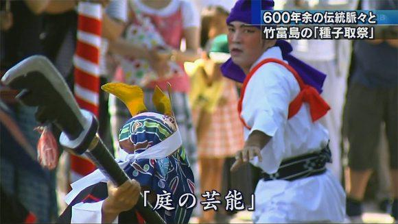 竹富島の種子取祭