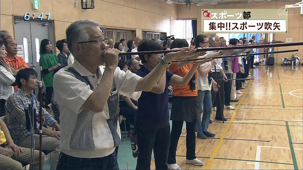 Q+スポーツ部 集中!!スポーツ吹矢