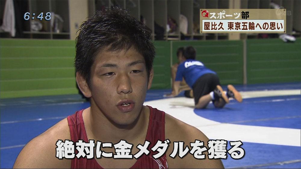 Q+スポーツ部 屋比久翔平・東京五輪への思い