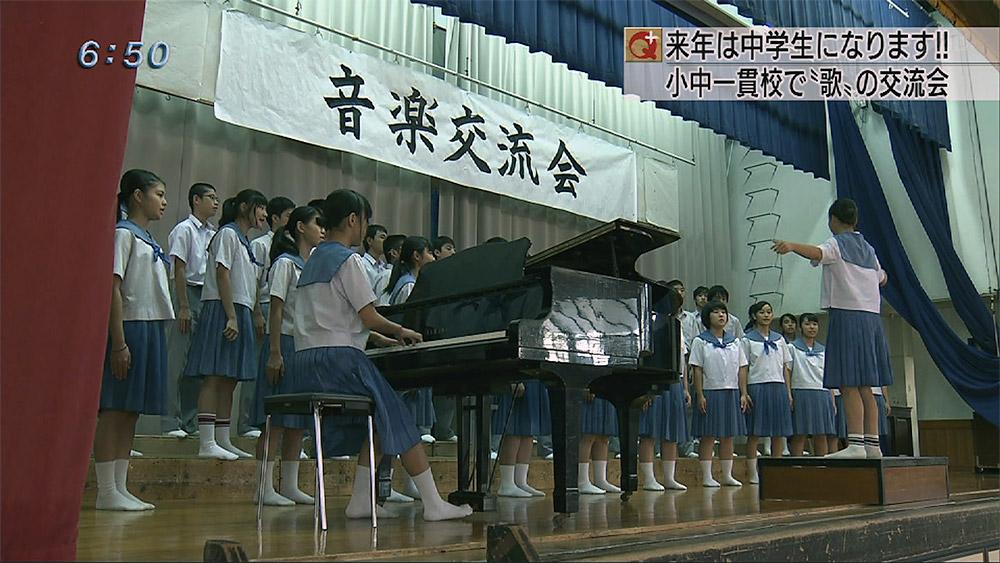 児童生徒が歌で交流