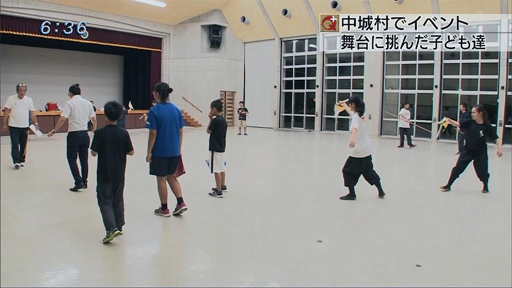 中城村でプロジェクトマッピング 子ども達が挑んだ舞台