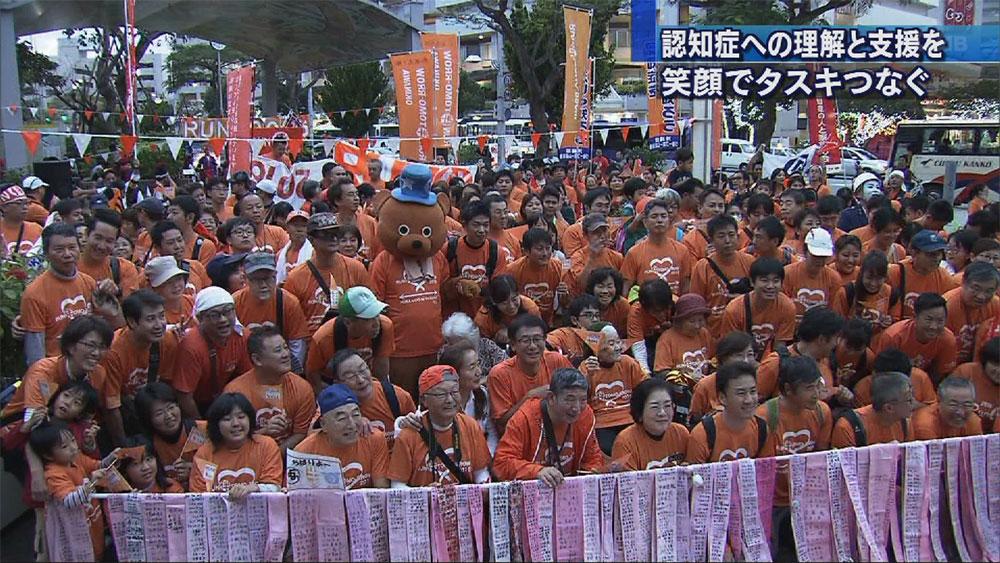 RUN伴、沖縄初開催