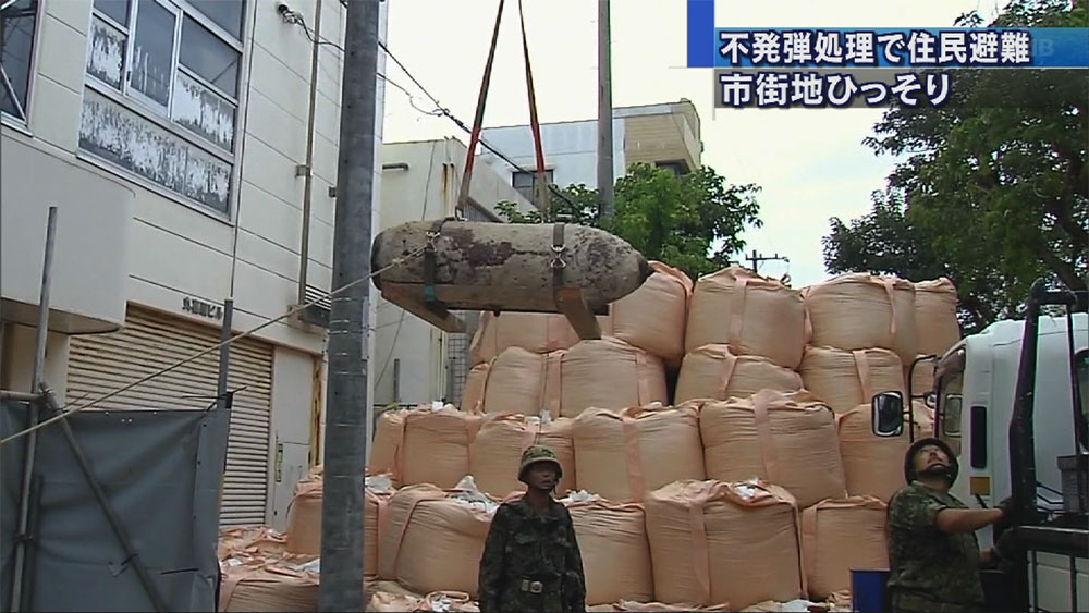 石垣市街地で不発弾処理