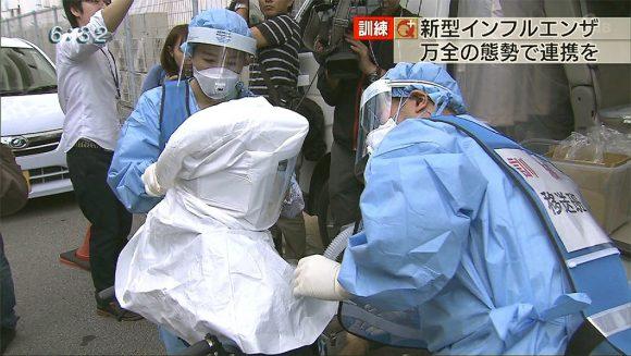 新型インフルエンザ対応訓練