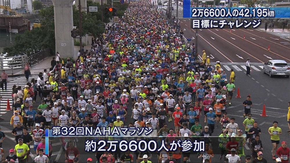 2万6600人が南部路走る