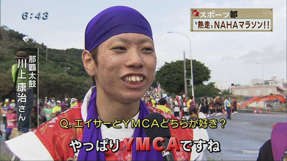 Q+スポーツ部 走る人も支える人も熱かった!! NAHAマラソン