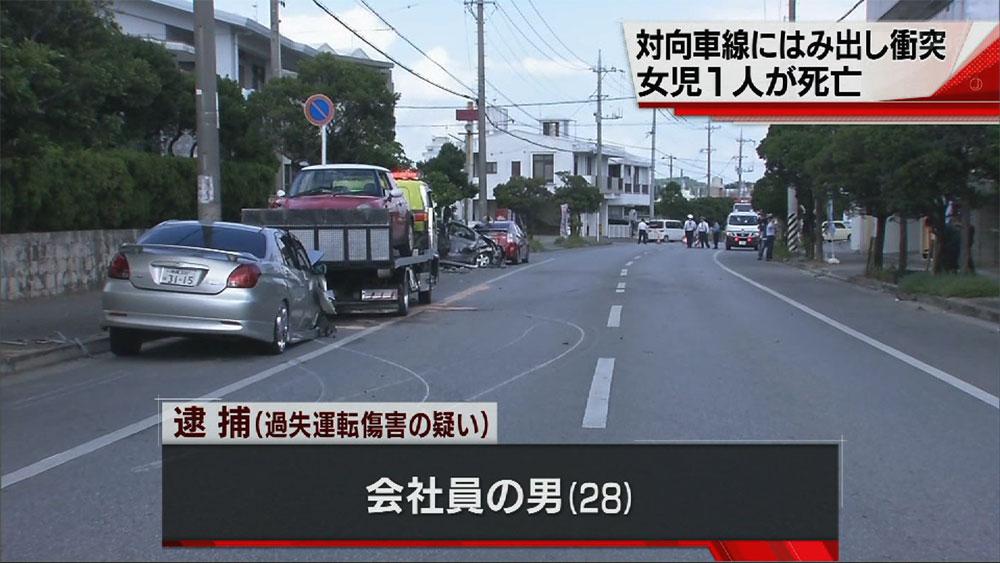 宜野湾市で車4台が絡む事故 10代少女が意識不明