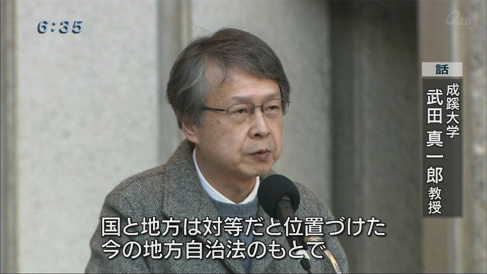 記者解説 辺野古訴訟 県の敗訴確定へ