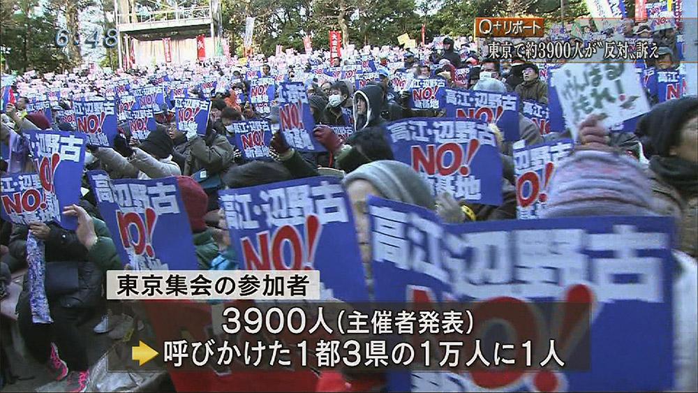 """Q+リポート 全国に広がる抗議の声と""""無関心""""の壁"""