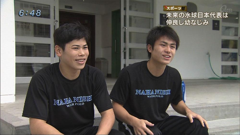 Q+スポーツ部 未来の水球日本代表は幼馴染