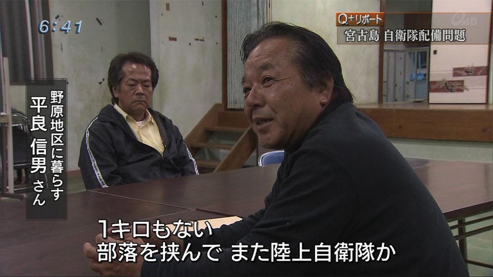 Q+リポート 宮古島市長選あすで1ヶ月