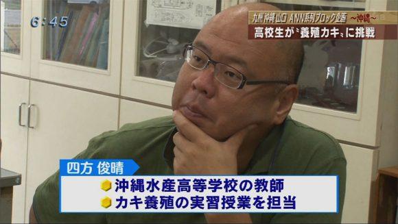 九沖ブロック企画「高校生カキ養殖プロジェクト」
