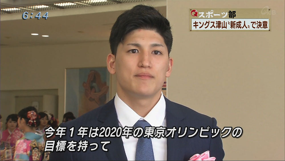 Q+スポーツ部 キングス津山選手成人式