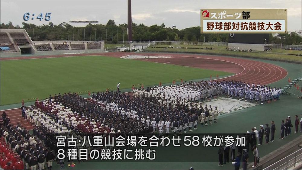 Q+スポーツ部 野球部競技大会&ボクシング荻堂