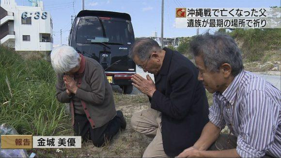 沖縄戦で亡くなった父の最期の場所を訪ねて