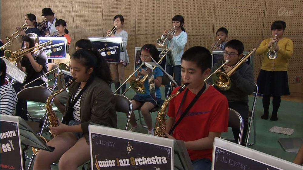 音楽で子どもの居場所づくりを ジャズオーケストラ