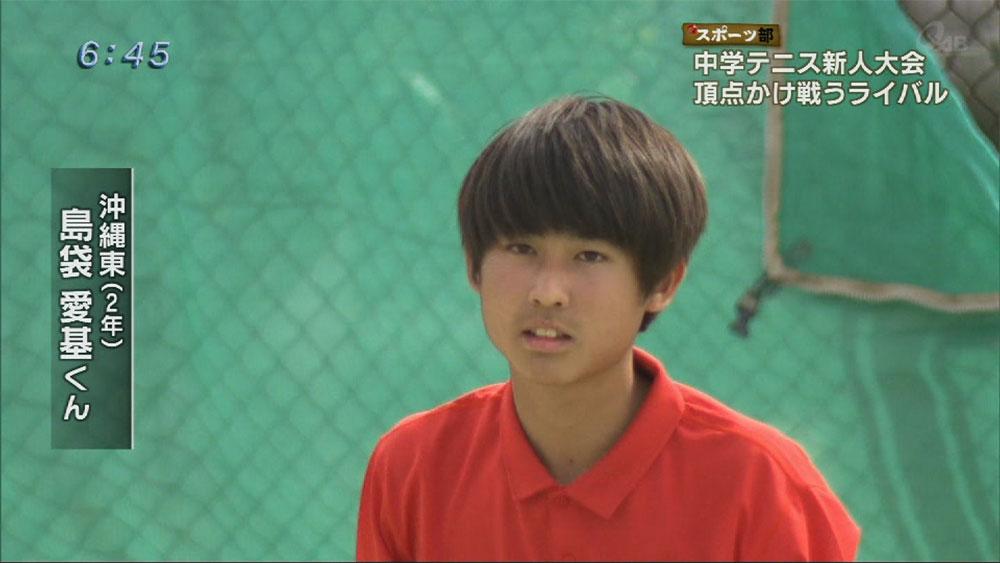 中学生テニス大会