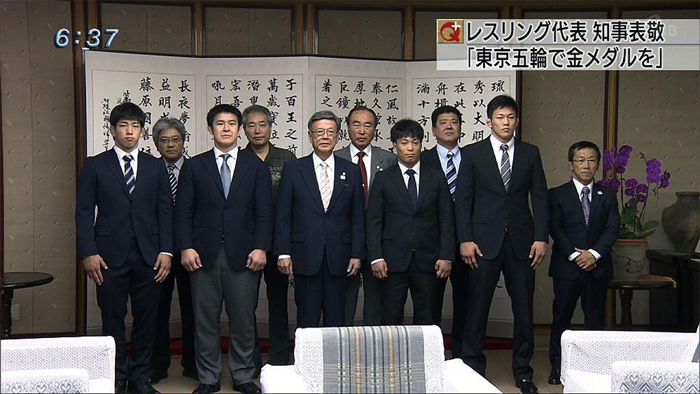 全日本男子レスリングが知事表敬