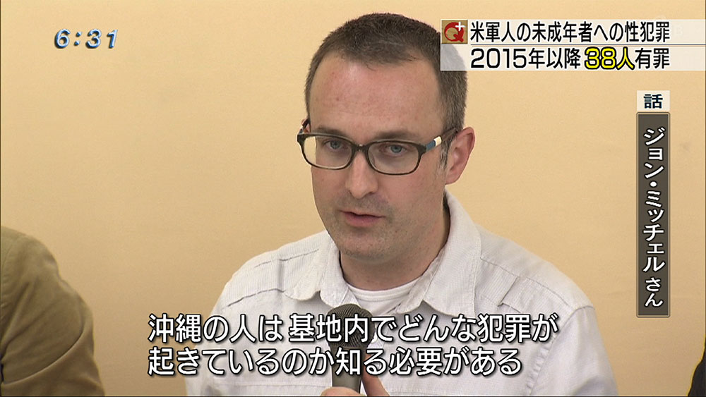 琉球朝日放送 報道制作部 Qプラ...