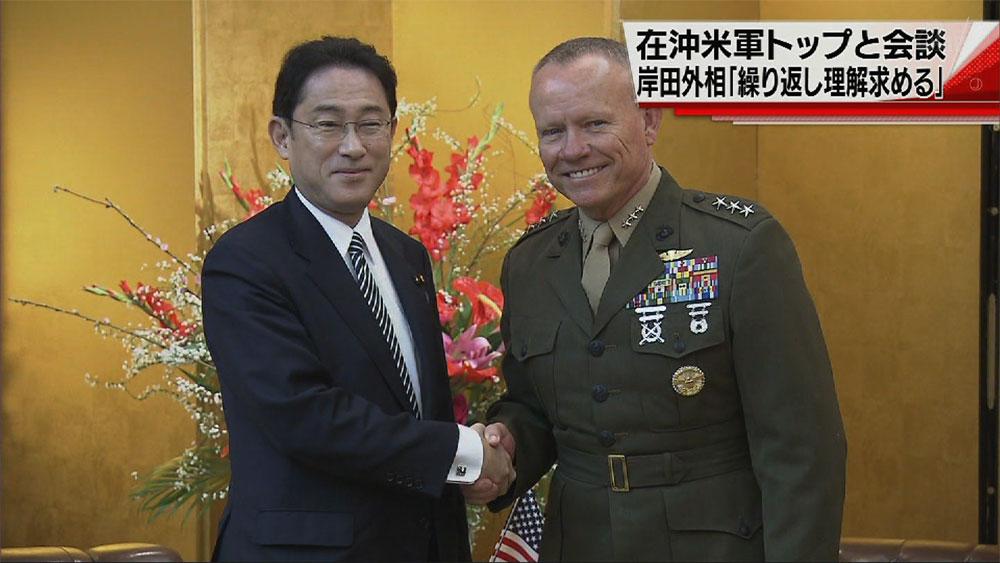 岸田外相 ニコルソン四軍調整官と会談